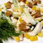Рецепты салатов из кукурузы, огурцов с филе, свеклой, чипсами