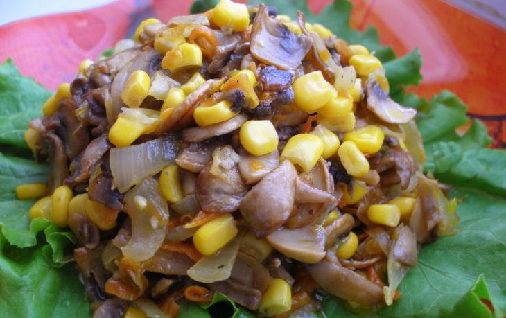 вкусный салат с грибами и кукурузой