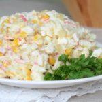 Рецепты салатов с кукурузой: Нежный, Вегетарианский, Студенческий