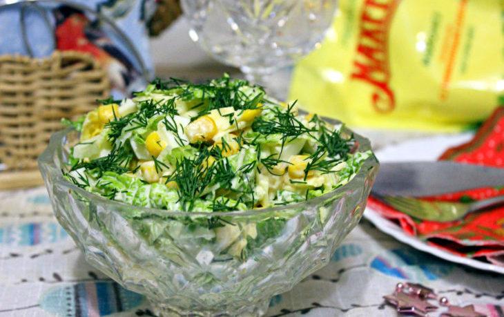 рецепт салата с укропом
