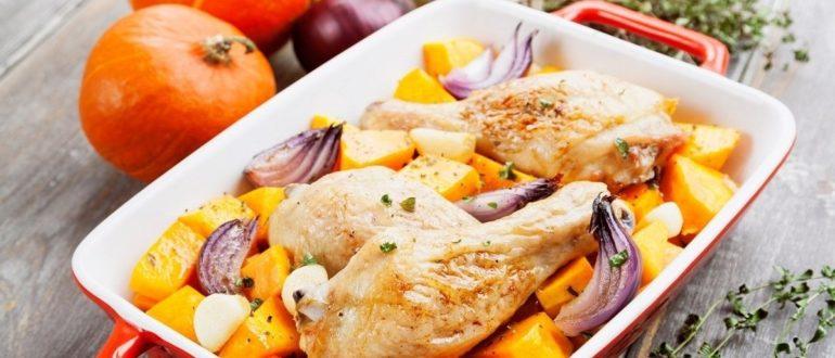 курица с тыквой рецепты