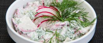 салат из редиски со сметаной рецепт